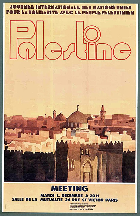 """<a href=""""/artist/research-in-progress"""">Research in Progress </a> - <a href=""""/nationalityposter/france"""">France</a> - 1987 - GAZA"""