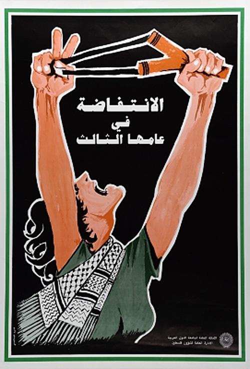 "<a href=""/artist/farag-al-jalasi"">Farag Al Jalasi</a>"