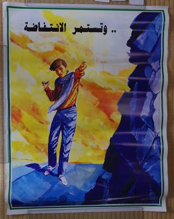 "<a href=""/artist/mohanna-durra"">Mohanna Durra</a>"