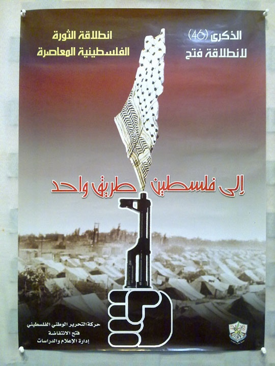 "<a href=""/artist/research-in-progress"">Research in Progress </a> - <a href=""/nationalityposter/syria"">Syria</a> - 2011 - GAZA"