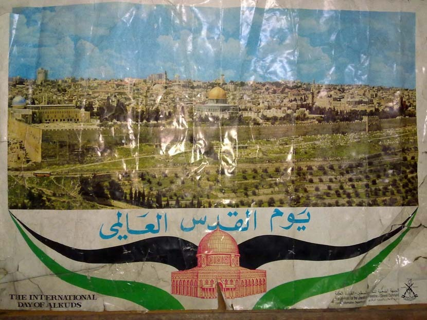 "<a href=""/artist/research-in-progress"">Research in Progress </a> -  1990 - GAZA"