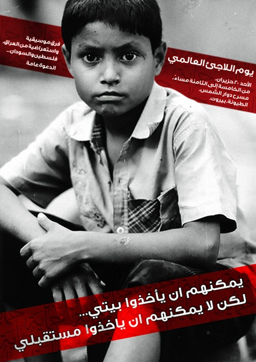 "<a href=""/artist/mohamed-gaber"">Mohamed  Gaber</a>"