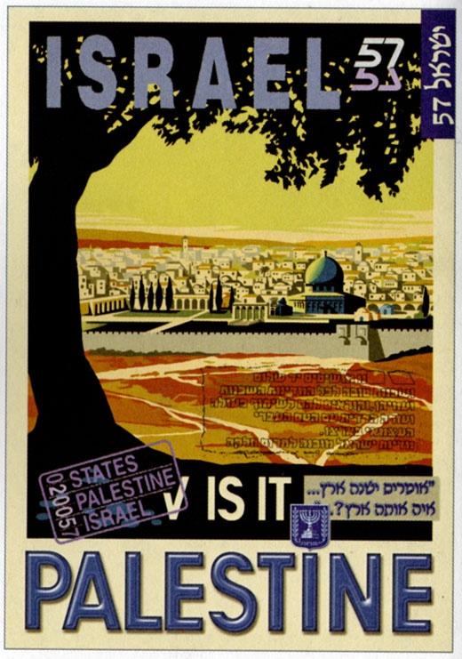 "<a href=""/artist/david-portal"">David Portal</a> - <a href=""/nationalityposter/israel"">Israel</a> - 2005 - GAZA"