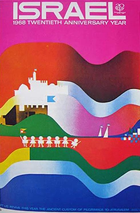 """<a href=""""/artist/dan-reisinger"""">Dan Reisinger</a> -  1968 - GAZA"""