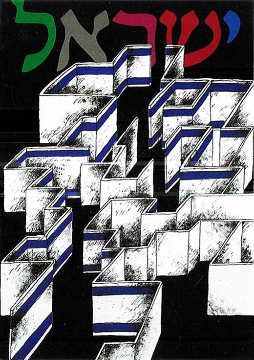 """<a href=""""/artist/dov-paz"""">Dov Paz</a>"""
