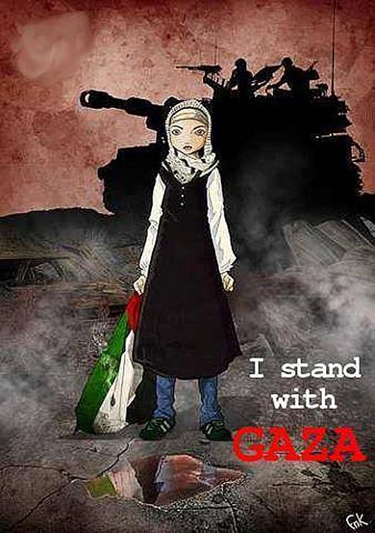 "<a href=""/artist/fnk"">FNK</a> -  2014 - GAZA"
