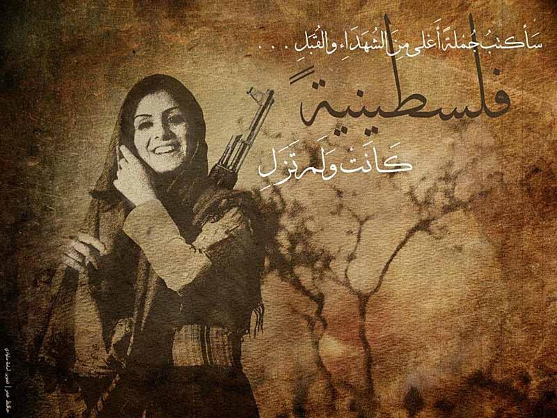 "<a href=""/node/8902""> </a>, <a href=""/artist/hafez-omar"">Hafez Omar</a>, <a href=""/artist/osama-silwadi"">Osama  Silwadi</a>"