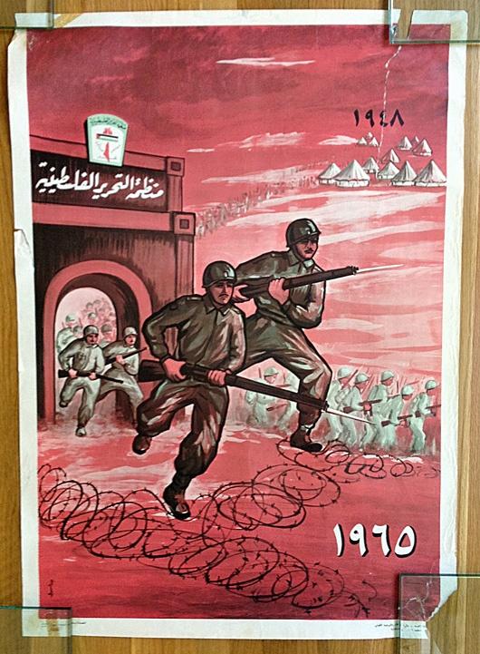 "<a href=""/artist/jamil-shammout"">Jamil Shammout</a> - <a href=""/nationalityposter/egypt"">Egypt</a> - 1965 - GAZA"