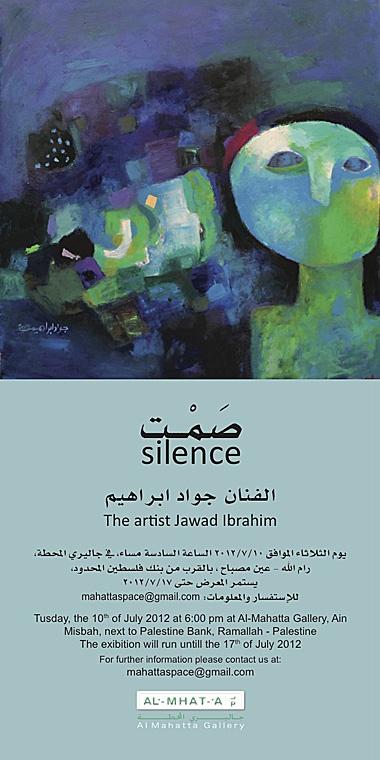 "<a href=""/artist/jawad-ibrahim"">Jawad Ibrahim</a>"