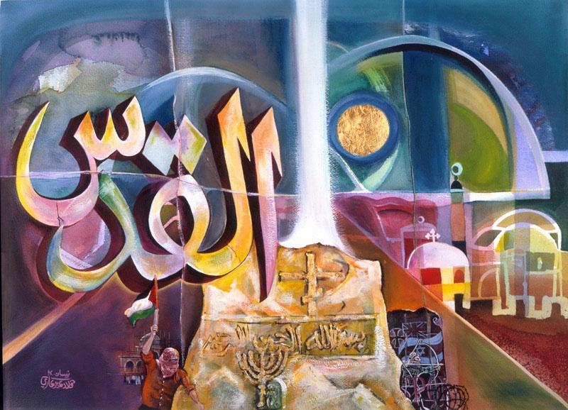 """<a href=""""/artist/vladimir-tamari"""">Vladimir Tamari</a> -  1982 - GAZA"""
