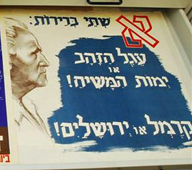 "<a href=""/artist/shamir-brothers""> Shamir Brothers</a> - <a href=""/nationalityposter/israel"">Israel</a> - 1950 - GAZA"