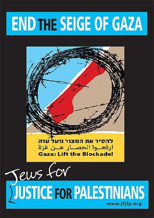 """<a href=""""/artist/lee-robinson"""">Lee Robinson</a> - <a href=""""/nationalityposter/united-kingdom"""">United Kingdom</a> - 2011 - GAZA"""