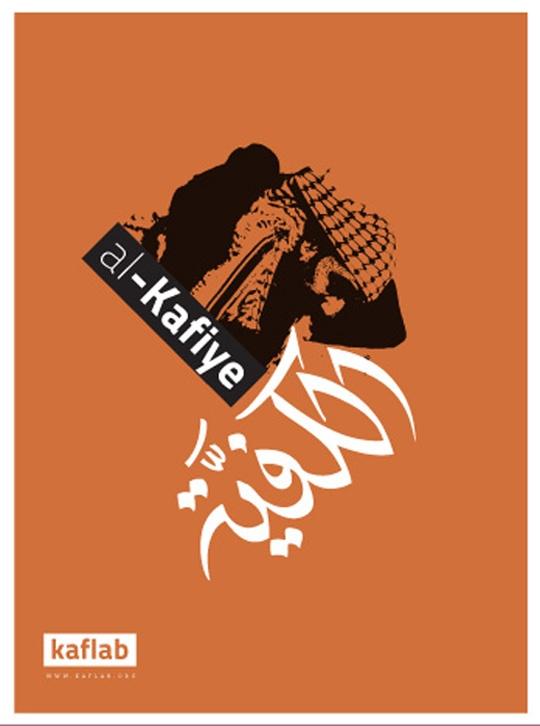 """<a href=""""/artist/tarek-atrissi"""">Tarek Atrissi</a>"""