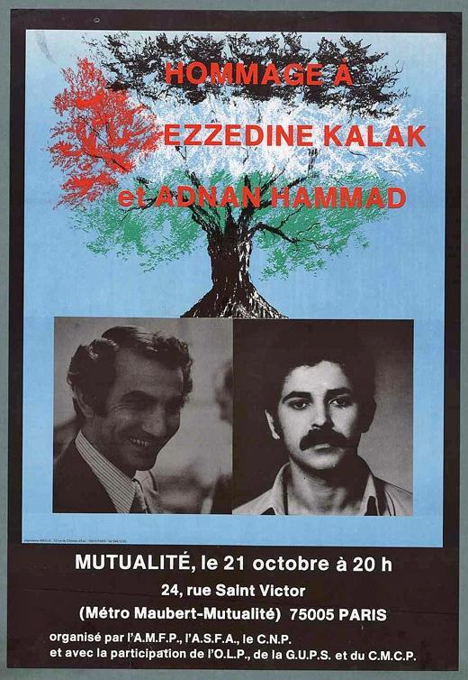 "<a href=""/artist/claude-lazar"">Claude  Lazar</a>"