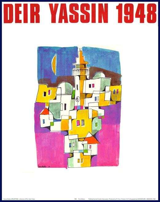 "<a href=""/artist/kamal-boullata"">Kamal Boullata</a> - <a href=""/nationalityposter/lebanon"">Lebanon</a> - 1968 - GAZA"