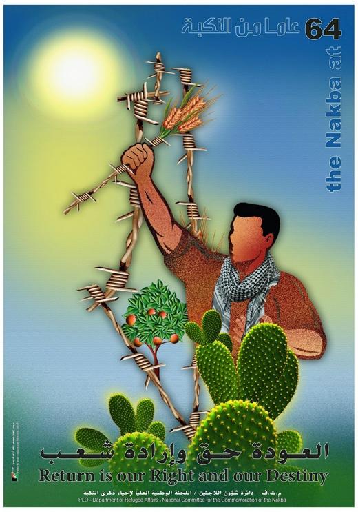 "<a href=""/artist/yousef-katalo"">Yousef  Katalo</a> - <a href=""/nationalityposter/palestine"">Palestine</a> - 2012 - GAZA"