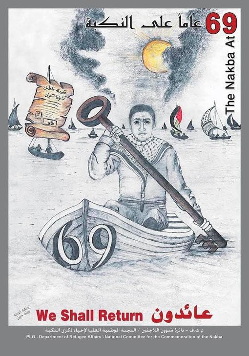 "<a href=""/artist/nabeela-khaleel"">Nabeela Khaleel </a> - <a href=""/nationalityposter/palestine"">Palestine</a> - 2017 - GAZA"