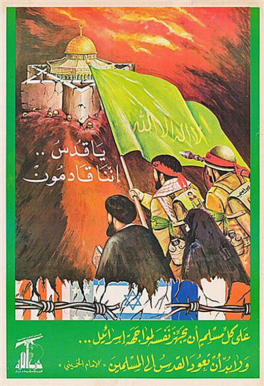 "<a href=""/artist/research-in-progress"">Research in Progress </a> - <a href=""/nationalityposter/lebanon"">Lebanon</a> - 1984 - GAZA"