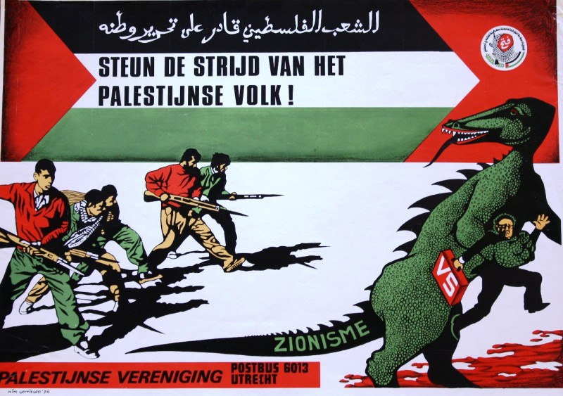 """<a href=""""/artist/wim-gerritsen"""">Wim Gerritsen </a>"""