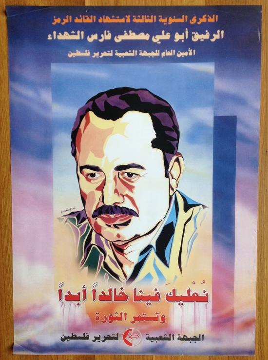 """<a href=""""/artist/zuhdi-al-aduwi"""">Zuhdi Al Aduwi</a>"""