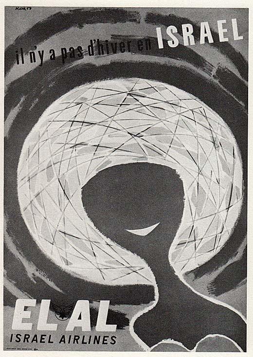 """<a href=""""/artist/paul-kor-kornowski-1926-2001"""">Paul Kor (Kornowski) (1926 -2001)</a>"""