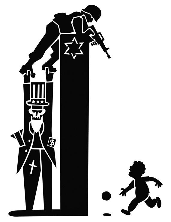 "<a href=""/artist/jordan-worley"">Jordan Worley</a> - <a href=""/nationalityposter/united-states-of-america"">United States of America</a> - 2014 - GAZA"