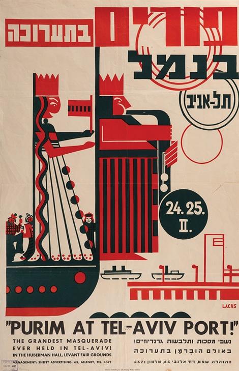 "<a href=""/artist/oskar-lachs"">Oskar Lachs</a>"