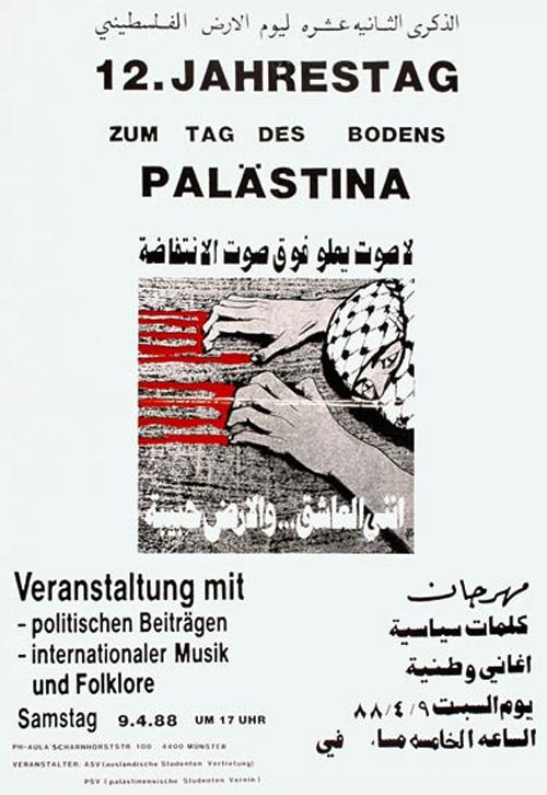 "<a href=""/artist/marc-rudin"">Marc Rudin</a> - <a href=""/nationalityposter/germany"">Germany</a> - 1988 - GAZA"