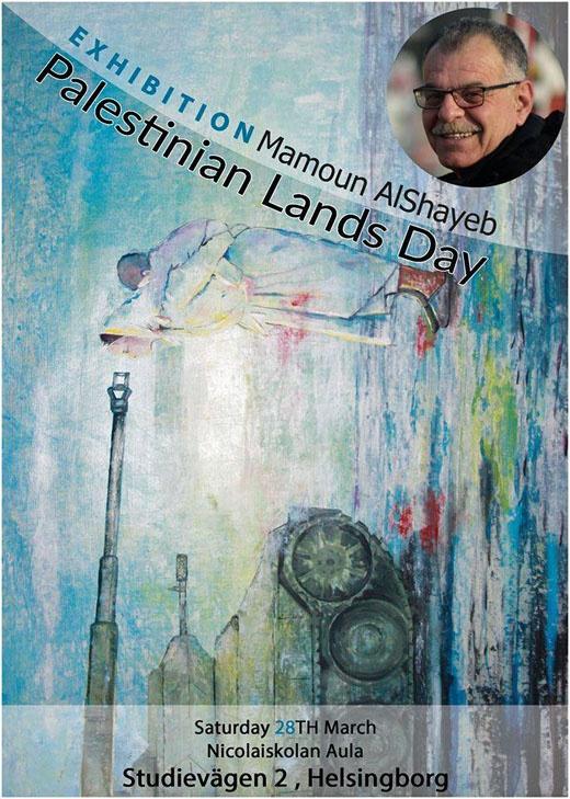 """<a href=""""/artist/mamoun-al-shayeb"""">Mamoun Al Shayeb</a>"""