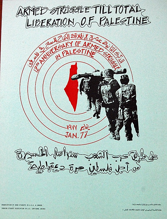 """<a href=""""/artist/research-in-progress"""">Research in Progress </a> - <a href=""""/nationalityposter/united-states-of-america"""">United States of America</a> - 1977 - GAZA"""