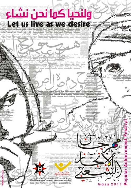 "<a href=""/artist/shareef-sarhan"">Shareef  Sarhan </a>"