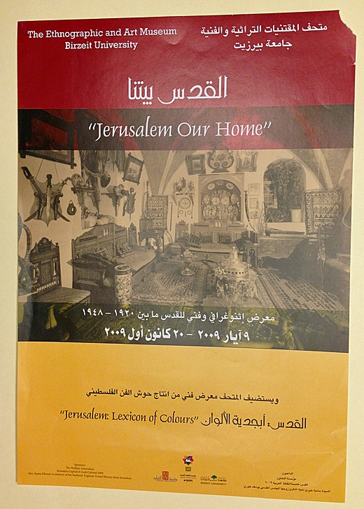 "<a href=""/artist/research-in-progress"">Research in Progress </a> - <a href=""/nationalityposter/palestine"">Palestine</a> - 2009 - GAZA"