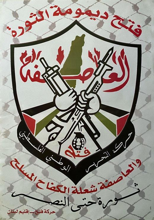 "<a href=""/artist/research-in-progress"">Research in Progress </a> - <a href=""/nationalityposter/iraq"">Iraq</a> - 2015 - GAZA"