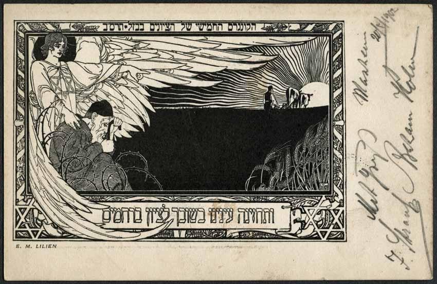"<a href=""/artist/ephraim-moses-lilien"">Ephraim Moses Lilien </a>"