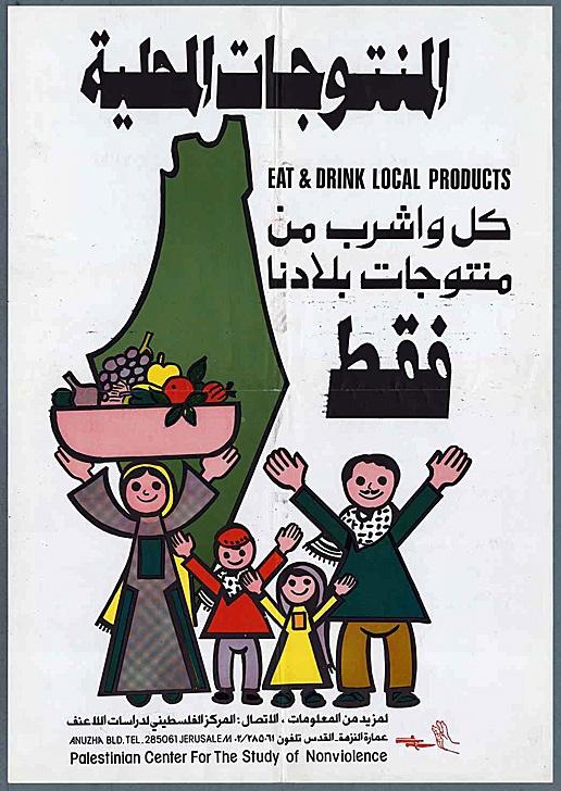 """<a href=""""/artist/shihab-al-qawasmi"""">Shihab Al Qawasmi</a>, <a href=""""/artist/sliman-mansour"""">Sliman  Mansour</a>"""