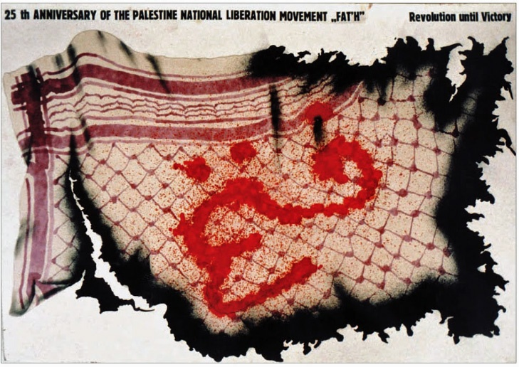 "<a href=""/artist/research-in-progress"">Research in Progress </a> - <a href=""/nationalityposter/poland"">Poland</a> - 1990 - GAZA"