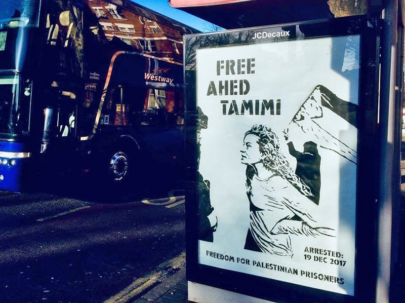 """<a href=""""/artist/protest-stencil-london"""">Protest Stencil (London)</a>"""