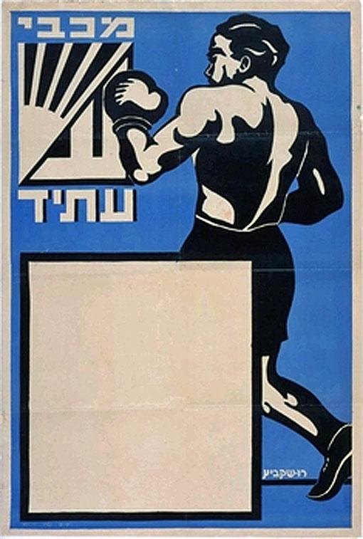 """<a href=""""/artist/peretz-fritz-ruschkewitz"""">Peretz (Fritz)  Ruschkewitz</a>"""