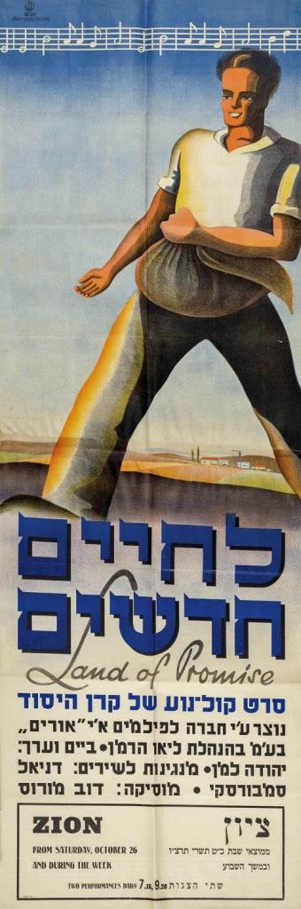 "<a href=""/artist/ernst-mechner"">Ernst Mechner</a>, <a href=""/artist/otte-wallisch-1903-1977"">Otte Wallisch (1903 - 1977)</a>"