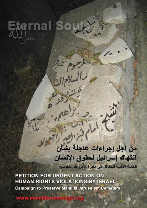 """<a href=""""/artist/marwan-hamad"""">Marwan Hamad</a>"""