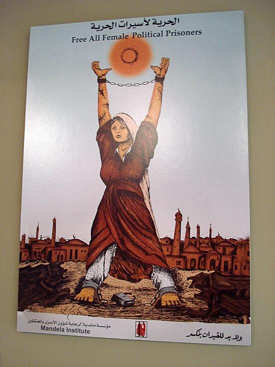 """<a href=""""/artist/abed-altamam"""">Abed Altamam</a>"""