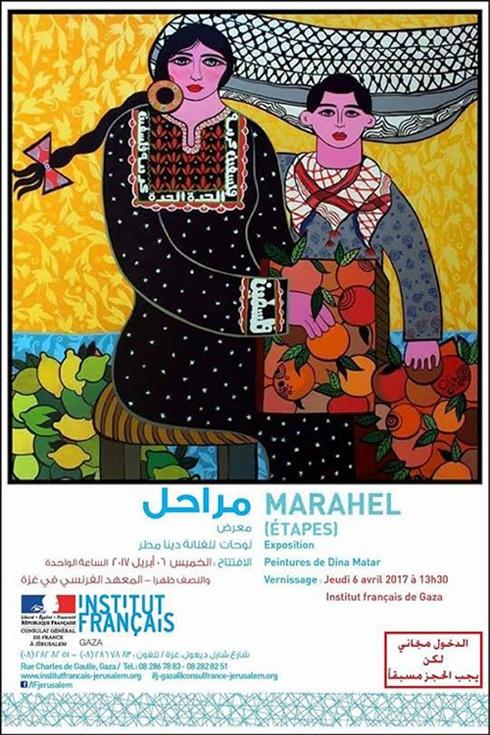 """<a href=""""/artist/dina-matar"""">Dina Matar</a>"""