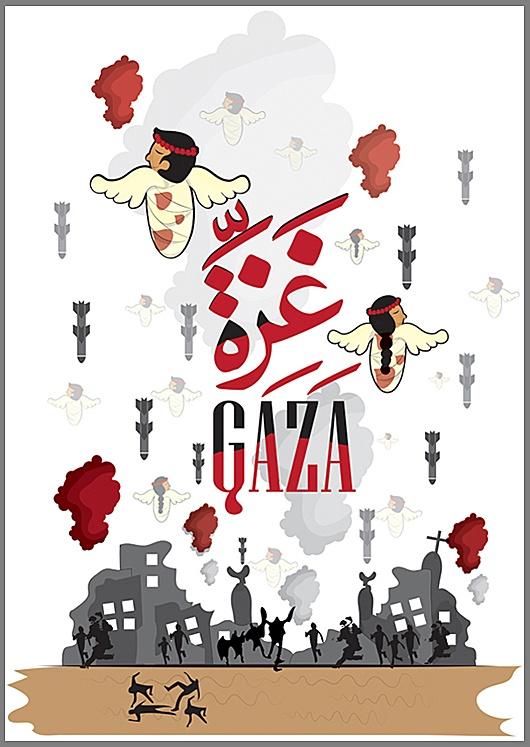 """<a href=""""/artist/maram-hasaba"""">Maram Hasaba</a>"""