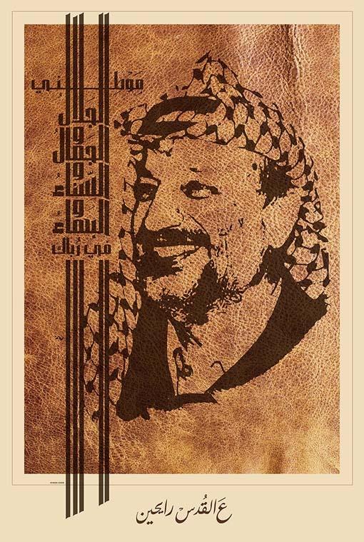"<a href=""/artist/ayman-harb"">Ayman Harb</a>"