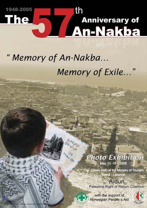 "<a href=""/artist/amin-khalil"">Amin Khalil</a> - <a href=""/nationalityposter/lebanon"">Lebanon</a> - 2005 - GAZA"