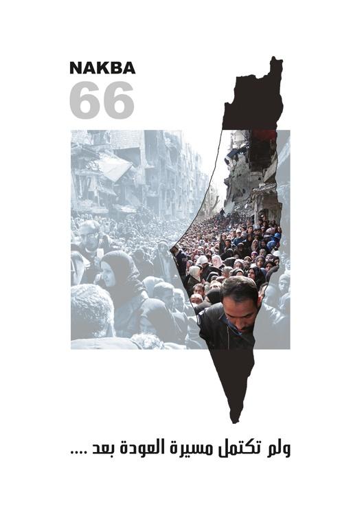 "<a href=""/artist/mohammad-adel-al-hajj"">Mohammad Adel Al Hajj</a> - <a href=""/nationalityposter/palestine"">Palestine</a> - 2014 - GAZA"
