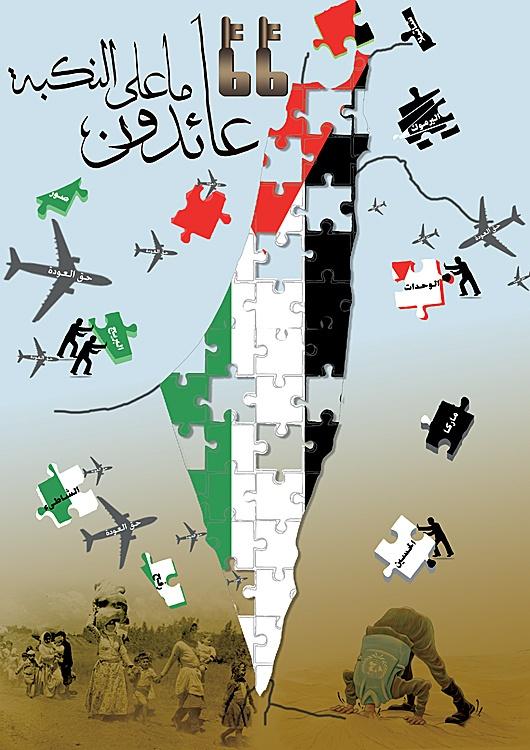 "<a href=""/artist/mohammad-dwaikat"">Mohammad Dwaikat</a> - <a href=""/nationalityposter/palestine"">Palestine</a> - 2014 - GAZA"