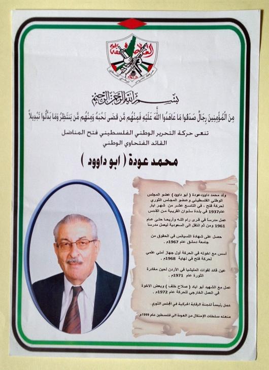 "<a href=""/nationalityposter/palestine"">Palestine</a> - 1999 - GAZA"