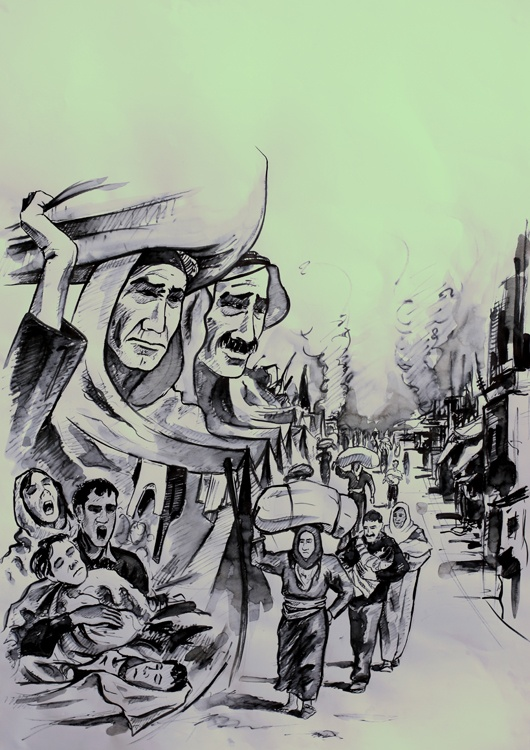 "<a href=""/artist/musaab-abu-sall"">Musa'ab Abu Sall</a> - <a href=""/nationalityposter/palestine"">Palestine</a> - 2014 - GAZA"