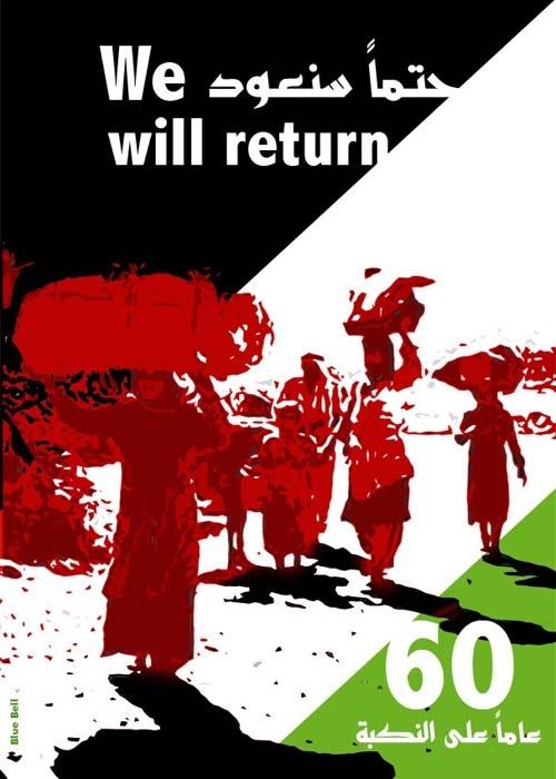 "<a href=""/artist/blue-bell"">Blue Bell </a> - <a href=""/nationalityposter/palestine"">Palestine</a> - 2008 - GAZA"